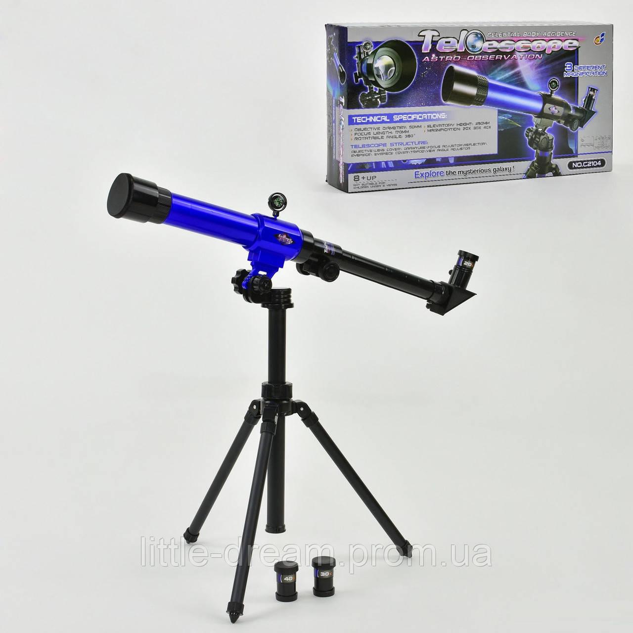 Телескоп С 2104 (3 степени увеличения)