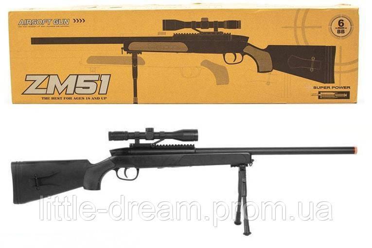 Игрушечная винтовка CYMA ZM51 на пульках