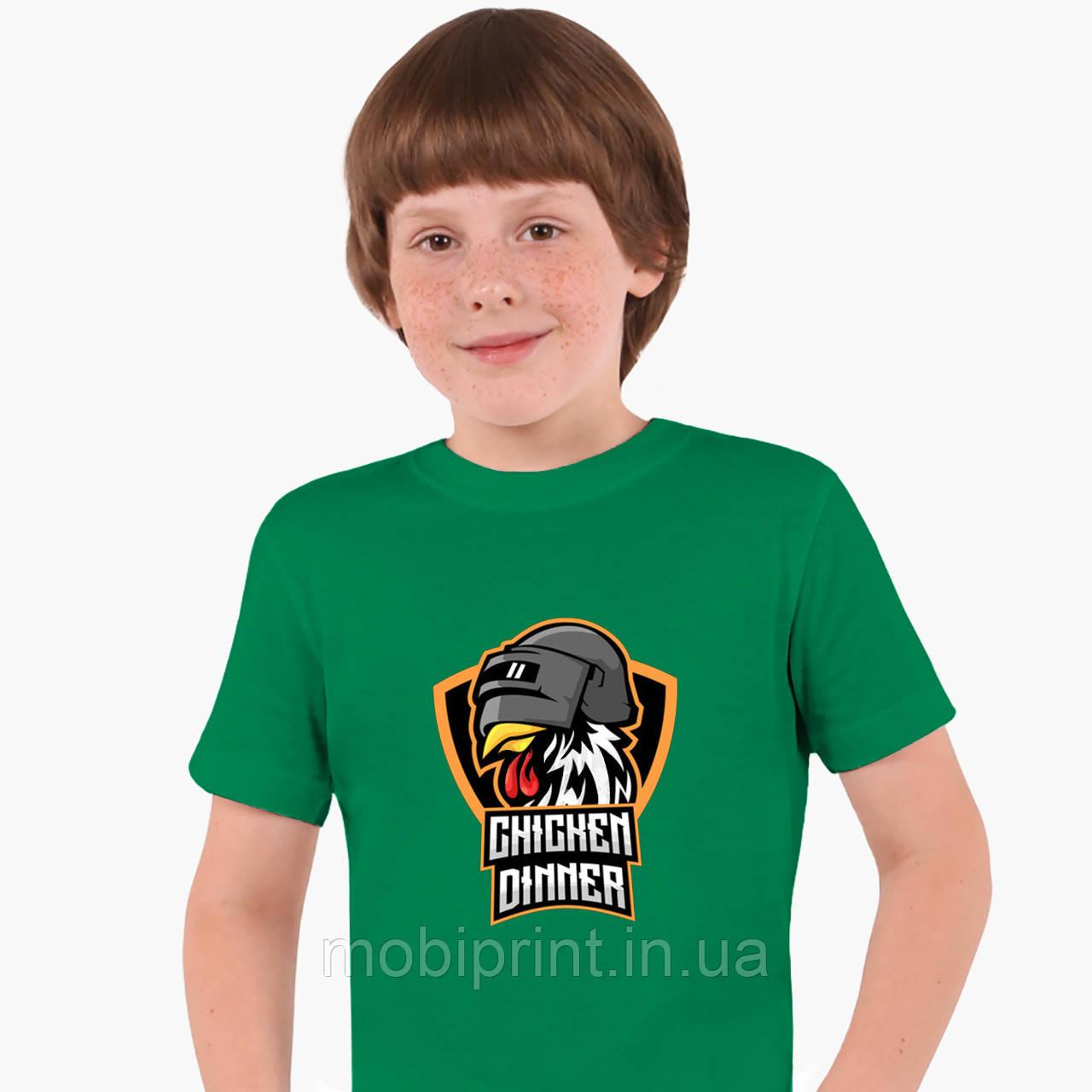 Детская футболка для мальчиков Пубг (Pubg) (25186-1186) Зеленый