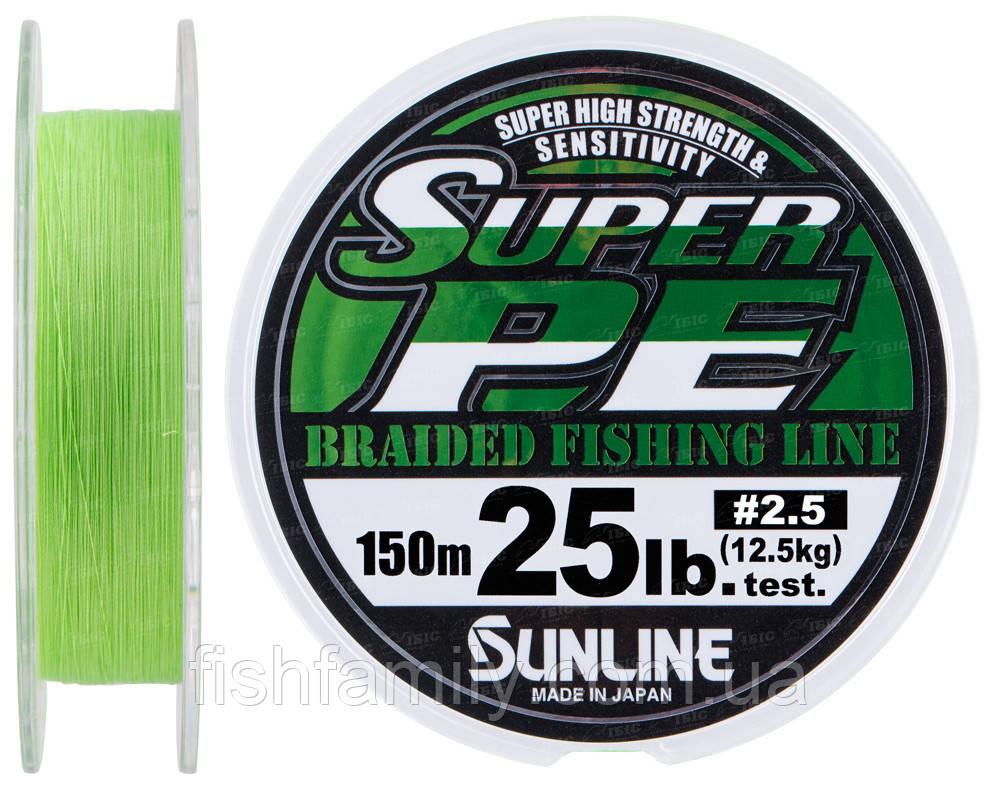 Шнур Sunline New Super PE 150м (салат.) #2.5/0.260мм 25LB/12.5кг