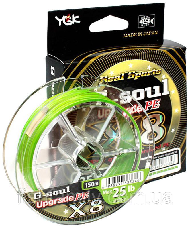 Шнур YGK G-Soul X8 Upgrade 200m (салат.) #0.6/14lb