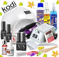 Стартовый набор для маникюра Kodi с Лампой Sun 5 48 W и фрезером Lina