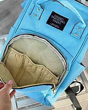 Сумка - рюкзак  mom bag из непромокаемого нейлона  черно бело зеленый, фото 2