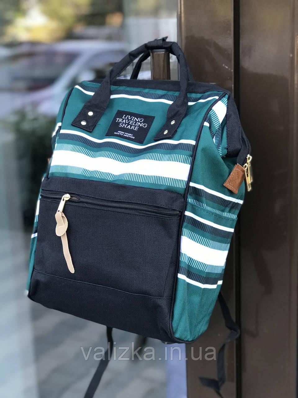 Сумка - рюкзак  mom bag из непромокаемого нейлона  черно бело зеленый