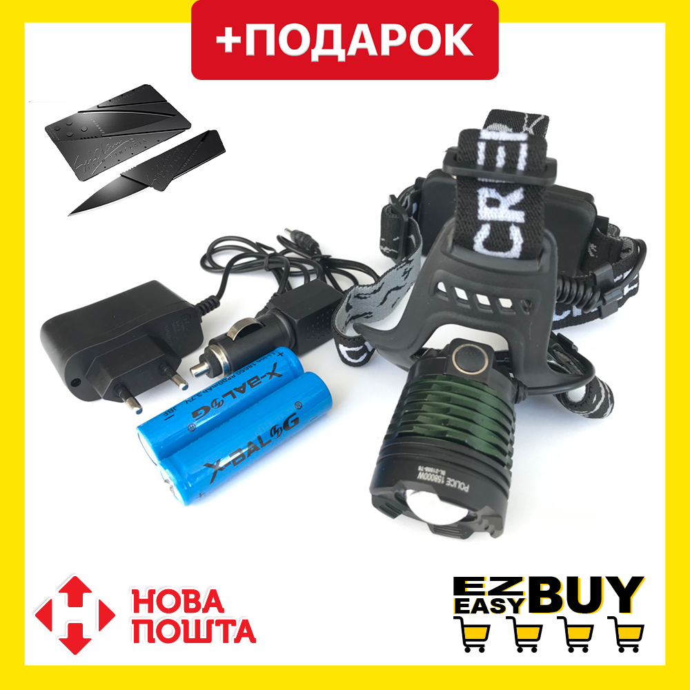 Налобный аккумуляторный фонарик BL-2188B T6. Фонарик светодиодный для охоты и рыбалки