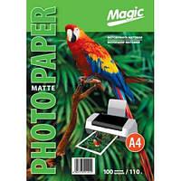 Фотобумага Мagic A4 матовая 110g, 100 лист.