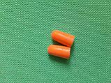 Бируши у вуха, помаранчеві - розмір однієї бируши 2,5 см, фото 2