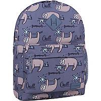 Рюкзак міський молодіжний Bagland для дівчини і хлопця лінивець 17 л.