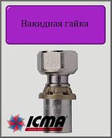 """Муфта под евроконус 1/2""""х16 ICMA пресс-фитинг"""