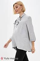 Туника для беременных и кормящих BERENICE TN-30.011