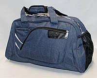 Спортивная сумочка CATESIGO, фото 1