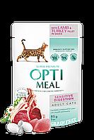 Optimeal (Оптимил) консерва для взрослых кошек С ягненком и филе индейки в соусе 85 г