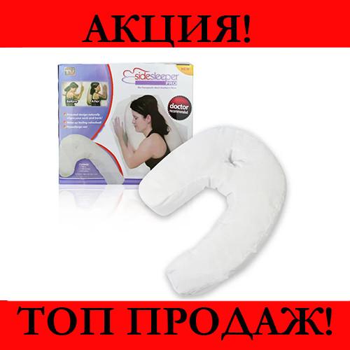 Ортопедическая подушка Side Sleeper