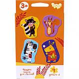 Развивающие фигурные пазлы «Puzzle для малышей» ЕНОТ / Розвиваючі фігурні пазли для малюків, фото 2