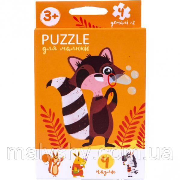 Развивающие фигурные пазлы «Puzzle для малышей» ЕНОТ / Розвиваючі фігурні пазли для малюків