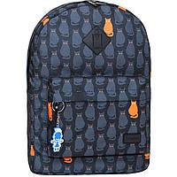 Рюкзак городской молодежный Bagland для девушки и парня черные коты с оранжевыми глазами 17 л.