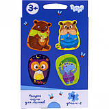Развивающие фигурные пазлы «Puzzle для малышей» МИШКА / Розвиваючі фігурні пазли для малюків, фото 2
