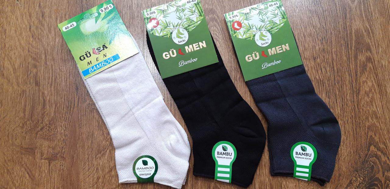"""Чоловічі короткі бамбукові шкарпетки,сітка """"GULMEN"""" Туреччина 40-45"""