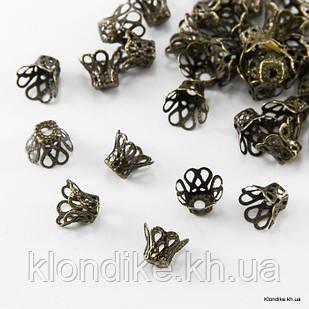 Конус Шапочки для Бусин, Железные, 8×6 мм, отв. 1.5 мм, Цвет: Бронза (100 шт.)