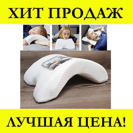 Ортопедическая Подушка Тунель Memory Foam Pillow, фото 2