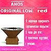 AHOS ORIGINAL LOW (red)