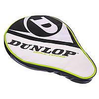 Чехол на ракетку для настольного тенниса DUNLOP MT-679215 D TT AC TOUR (нейлон, серый-салатовый)