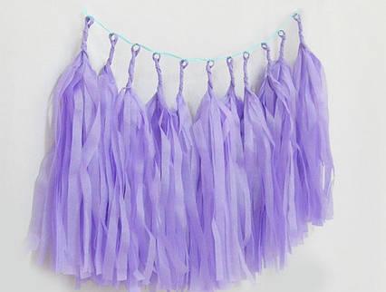 Бумажная гирлянда тассел из кисточек тишью лиловый ( 5 шт) длина  кисточки 35 см