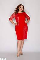 Однотонное платье прямого кроя с прибивным жемчугом Размер: 50, 52, 54, 56 арт 180484