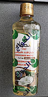 Масло кокосовое Египет, El Hawag, 500 мл 500 мл из Египта
