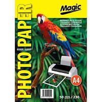 Фотобумага Мagic A4 Двусторонняя глянец/ мат  230g, 50л