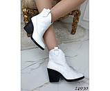 Зимние ботинки казаки питон, фото 6