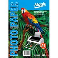 Фотобумага Мagic A4 Двусторонняя мат/ мат 250g, 50л