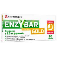 Энзибар Голд (Enzybar Gold) комплекс из 15 энзимов таблетки №20