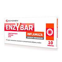 Энзибар Инфламаза (Enzybar Inflamaza) комплекс ензимів №10