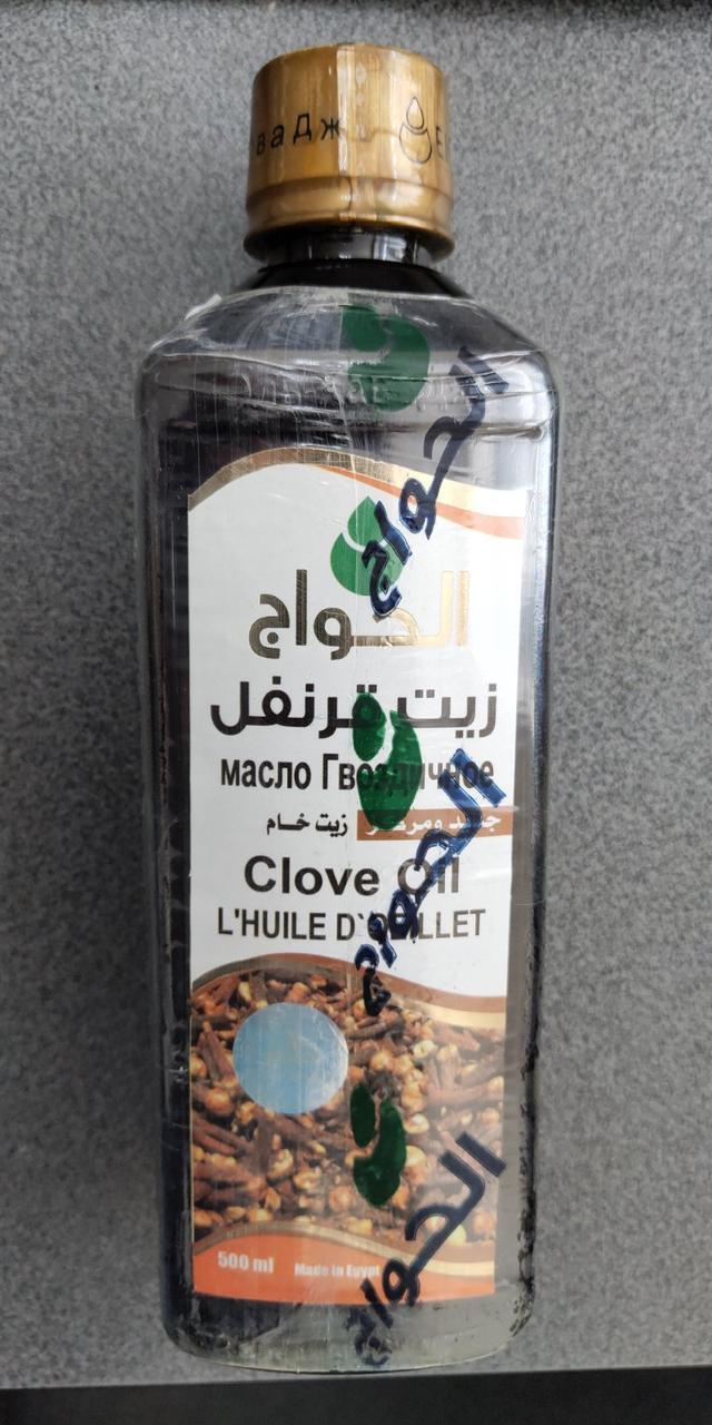 Олія Гвоздична Єгипет, El Hawag, 500 мл 500 мл з Єгипту