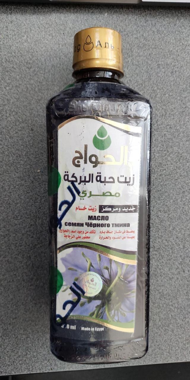 """Масло семян черного тмина """"Египетское"""" Египет, El Hawag, 500 мл 500 мл из Египта"""