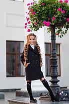 Стильное красное подростковое пальто из кашемира на рост 134-152 чёрный, фото 3