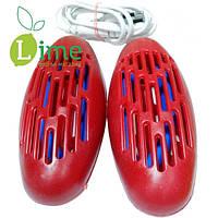Электросушилка для обуви, Shine 220 В