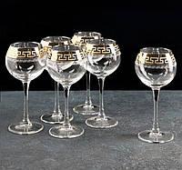 Набор бокалов для вина 210 мл «Греческий узор», 6 шт