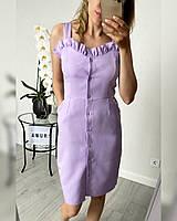 Женское модное платье-сарафан на пуговицах с жемчугом, фото 1