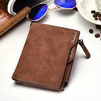 Чоловічий шкіряний гаманець з монетками: колір Кофе відділення для кредит. карт на блискавці Код134C