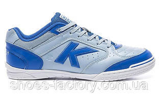 Футзалки Kelme Precision Elite 55.871.9421, Blue