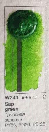 Краска акварельная Pinax 15мл Травяная зеленая Ser.2 - W243