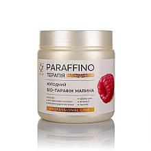 Холодний крем-парафін Paraffino терапія Малина Elit-Lab 500мл
