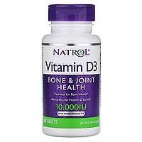 Витамин D3, Максимальная Сила Действия, 10 000 МЕ, Natrol, 60 таблеток