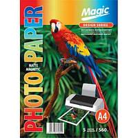 Магнитная матовая фотобумага Magic 560 г /м², 5листов