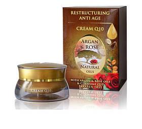 Крем против морщин с аргановым маслом, натуральным розовым маслом и коэнзимом Q10 Argan & Rose