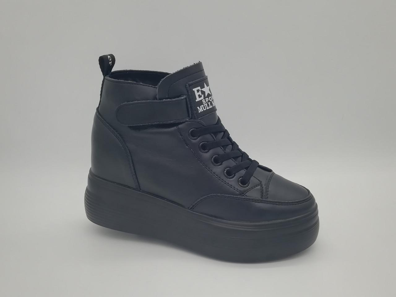 Чорні шкіряні черевики. Маленькі і стандартні розміри (33 - 35)