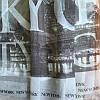 Нью-Йорк черно-белый  (шторы + тюль) 6366, фото 4