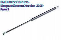 Амортизатор багажника БМВ е38 725 tds 1996- \ Шевроле Лачетти Хетчбек 2005- \ Рено 9